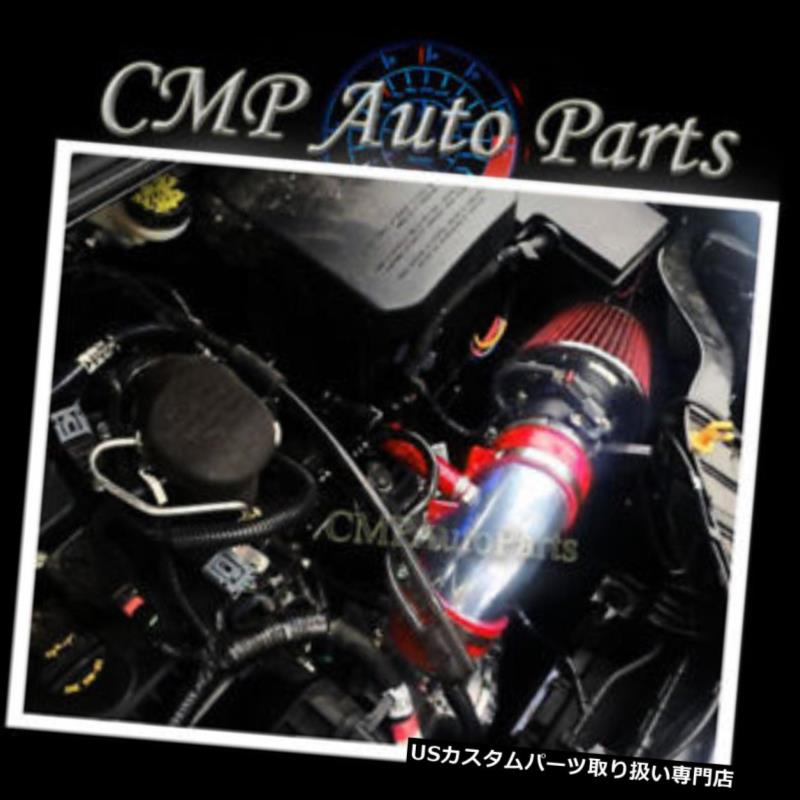 USエアインテーク インナーダクト RED AIRインテークキットフィット2015-2018 FORD FOCUS 2.0 2.0L非ターボエンジン RED AIR INTAKE KIT FIT 2015-2018 FORD FOCUS 2.0 2.0L NON-TURBO ENGINE