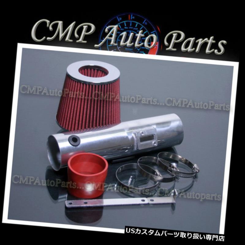 BLACK RED AIR INTAKE KIT SYSTEM for 1991-1995 ACURA LEGEND 3.2 3.2L V6 ENGINE