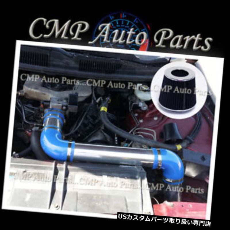 USエアインテーク インナーダクト BLUE BLACK 1993 1994 1995 CHEVY CAMARO 3.4 3.4L V6コールドエアインテークキットシステム BLUE BLACK 1993 1994 1995 CHEVY CAMARO 3.4 3.4L V6 COLD AIR INTAKE KIT SYSTEMS