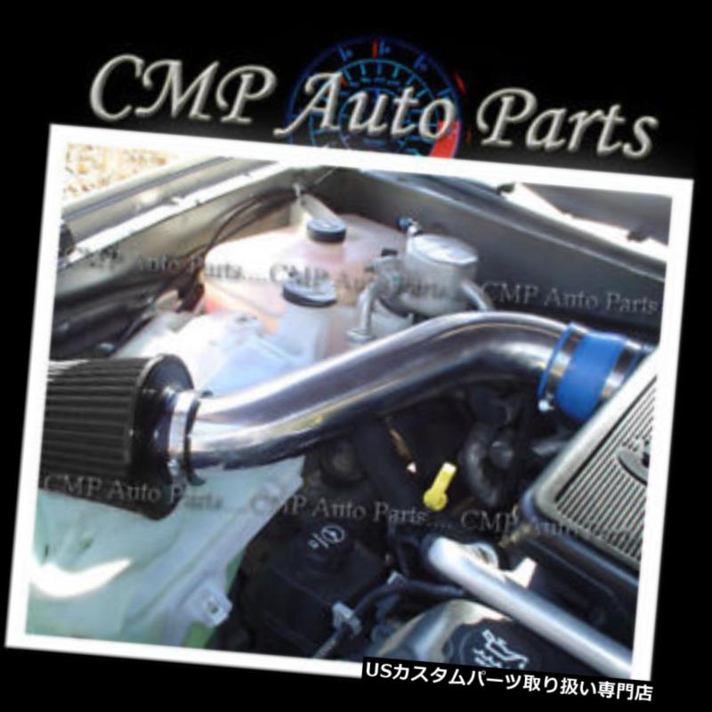 USエアインテーク インナーダクト ブルーブラックエアインテークキットフィット2002-2003 CHEVY TRAILBLAZER 4.2L LS / EXT LT / LTZ BLUE BLACK AIR INTAKE KIT FIT 2002-2003 CHEVY TRAILBLAZER 4.2L LS/EXT LT/LTZ