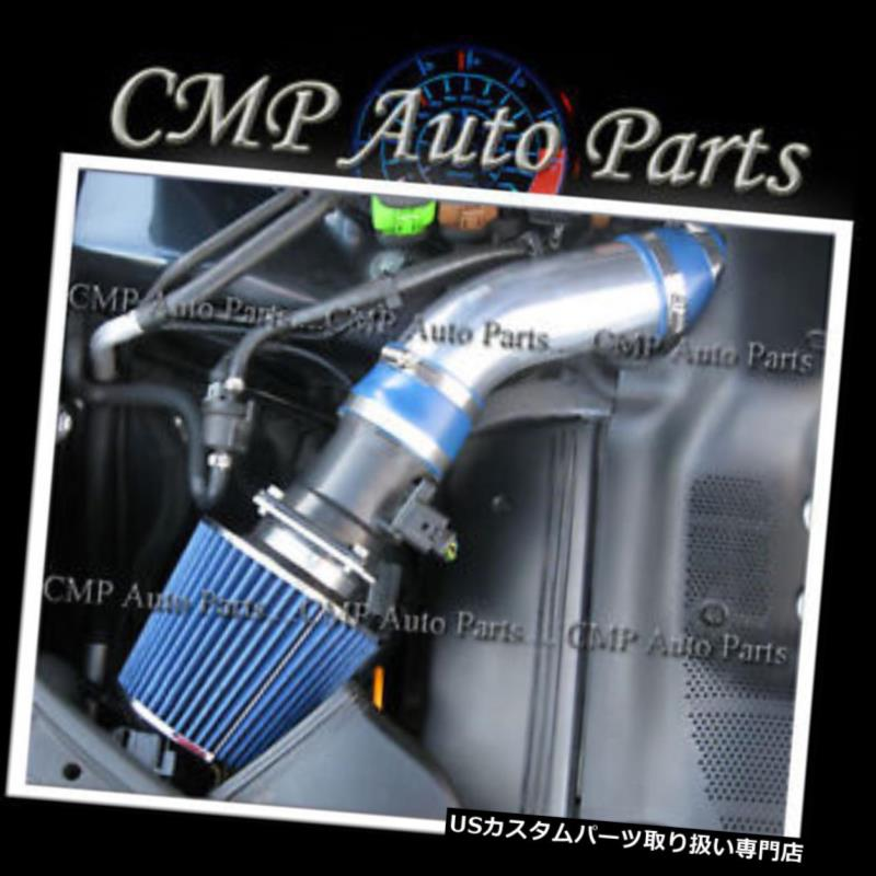 PERFORMANCE AIR INTAKE KIT BLACK FILTER FOR 1998-2005 VOLKSWAGEN PASSAT 2.8 2.8L V6 ENGINE