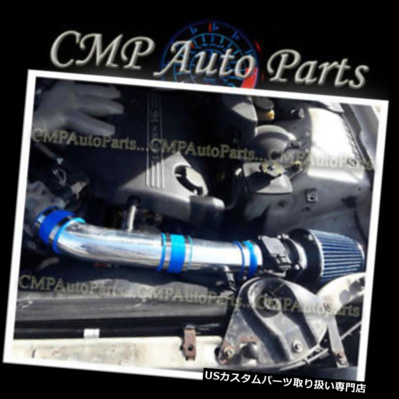 USエアインテーク インナーダクト BLUE AIRインテークキットシステムフィット2000-2002 LINCOLN LS 3.0 3.0L V6エンジン BLUE AIR INTAKE KIT SYSTEMS fit 2000-2002 LINCOLN LS 3.0 3.0L V6 ENGINE