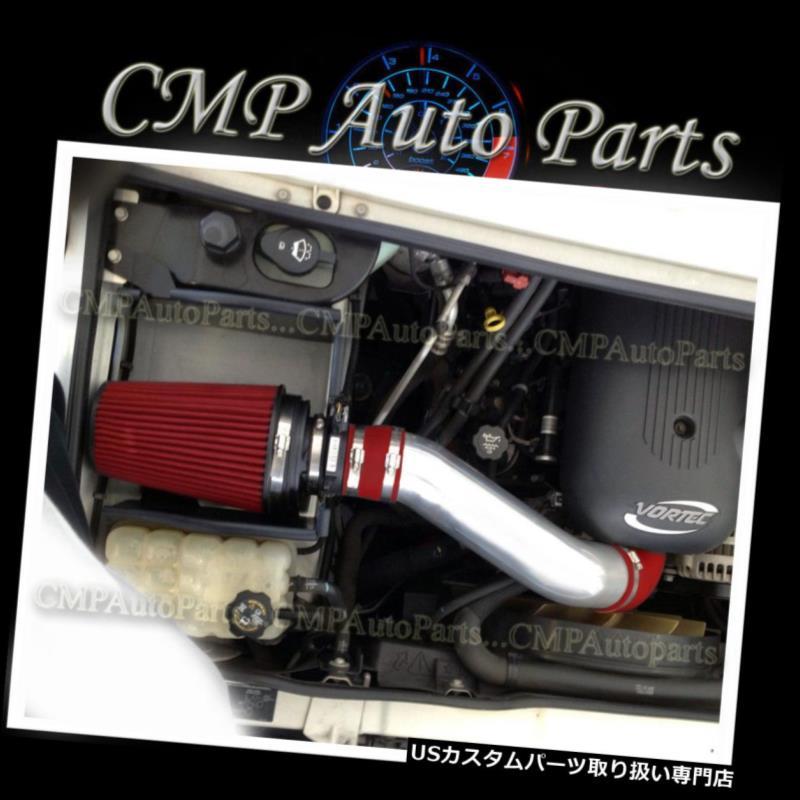USエアインテーク インナーダクト 2003-2007 HUMMER H2 6.0 6.0L V8ヒートシールド冷気取り入れキットシステム赤 2003-2007 HUMMER H2 6.0 6.0L V8 HEATSHIELD COLD AIR INTAKE KIT SYSTEMS RED