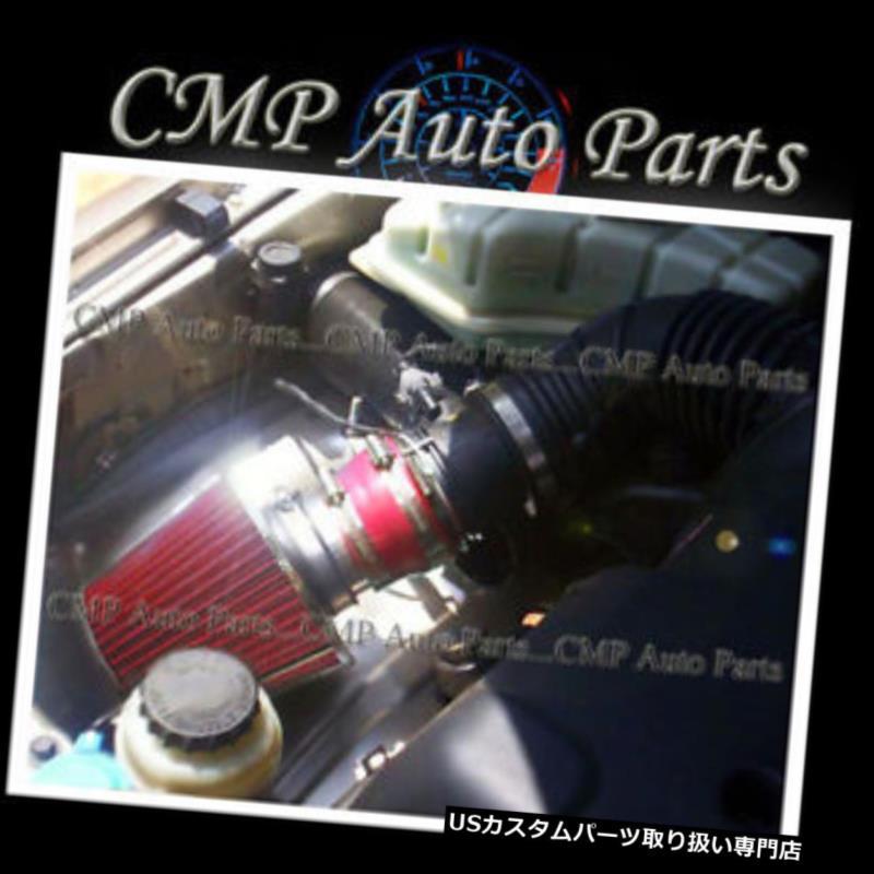 USエアインテーク インナーダクト レッドエアインテークキットフィット2003-2006 KIA SORENTO LX / EX 3.5L V6エンジン RED AIR INTAKE KIT fit 2003-2006 KIA SORENTO LX/EX 3.5L V6 ENGINE