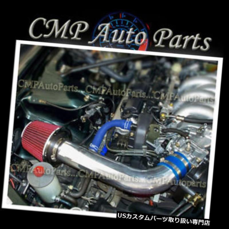 USエアインテーク インナーダクト 1991-1995 ACURA LEGEND 3.2 3.2L V6エンジン用ブルーレッドエアインテークキットシステム BLUE RED AIR INTAKE KIT SYSTEM for 1991-1995 ACURA LEGEND 3.2 3.2L V6 ENGINE