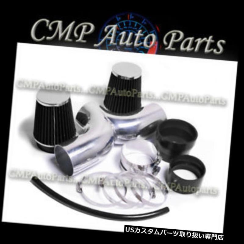 USエアインテーク インナーダクト BLACK 2001-2004 CHEVY CORVETTE C5 5.7 5.7 L V8デュアルエアインテークキットシステム BLACK 2001-2004 CHEVY CORVETTE C5 5.7 5.7L V8 DUAL AIR INTAKE KIT SYSTEMS