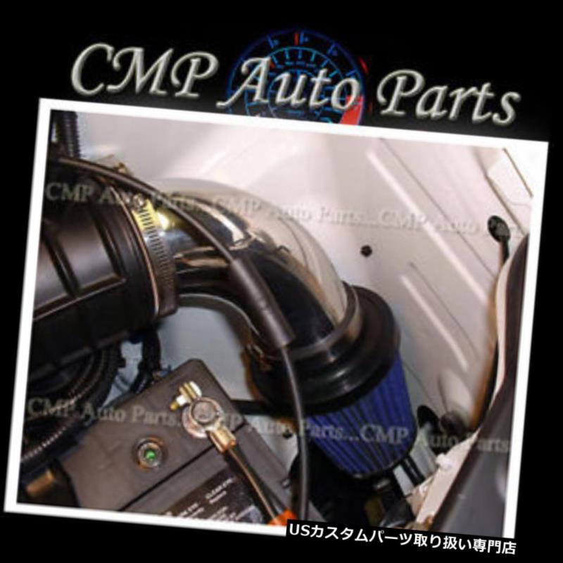 USエアインテーク インナーダクト 2001-2006 ACURA MDX 3.5L V6エアインテークキットインダクションシステムブルー(3.5