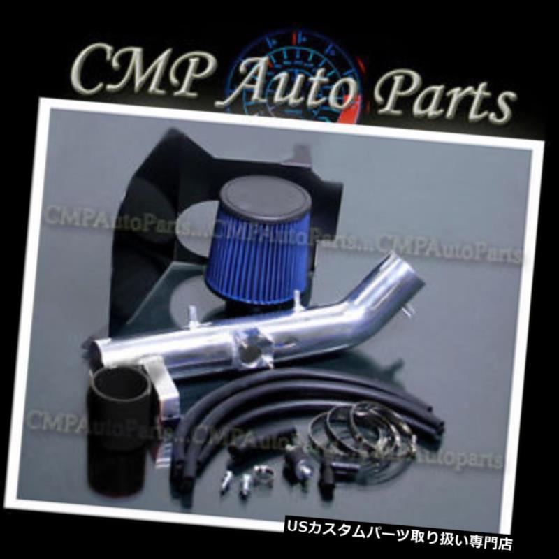 USエアインテーク インナーダクト 黒& A BLUE 1999-2002 TOYOTA 4RUNNER 3.4 3.4L V6ヒートシンクエアインテークキット BLACK & BLUE 1999-2002 TOYOTA 4RUNNER 3.4 3.4L V6 HEATSHIELD AIR INTAKE KIT