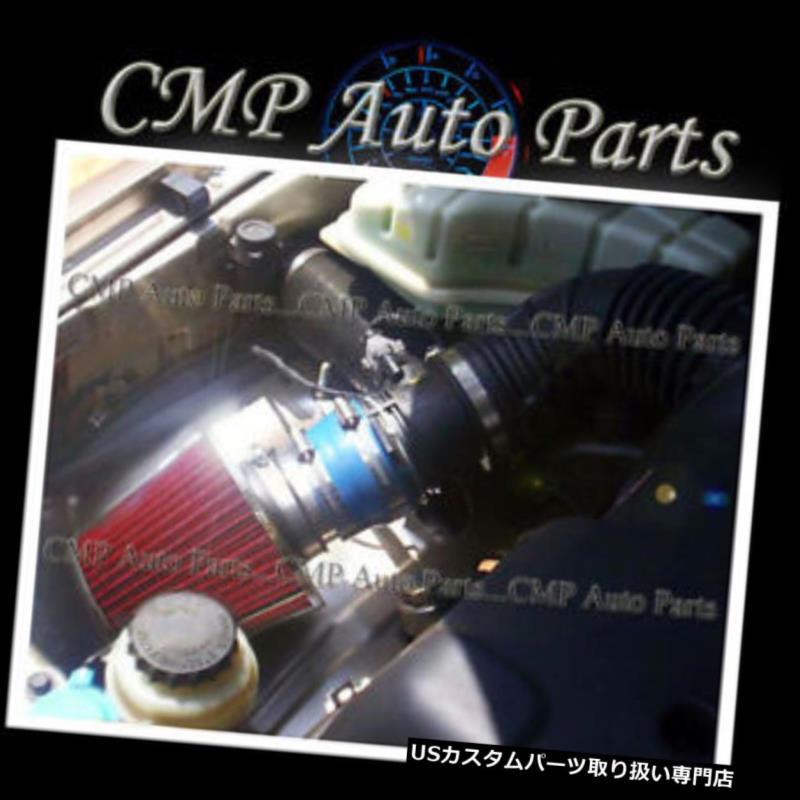 USエアインテーク インナーダクト ブルーレッドエアインテークキットフィット2003-2006 KIA SORENTO LX / EX 3.5L V6エンジン BLUE RED AIR INTAKE KIT fit 2003-2006 KIA SORENTO LX/EX 3.5L V6 ENGINE