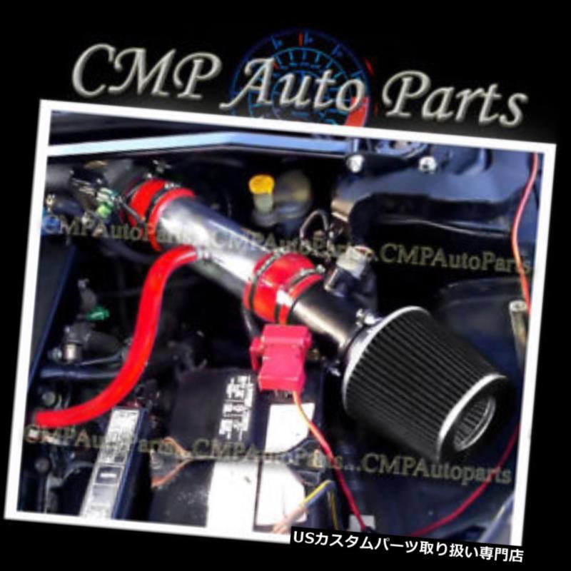 USエアインテーク インナーダクト RED-BLACK AIRインテークキットフィット02-06日産アルティマ/ムラノ3.5L SE、SE-R、SL V6 RED-BLACK AIR INTAKE KIT FIT 02-06 Nissan Altima / Murano 3.5L SE, SE-R, SL V6