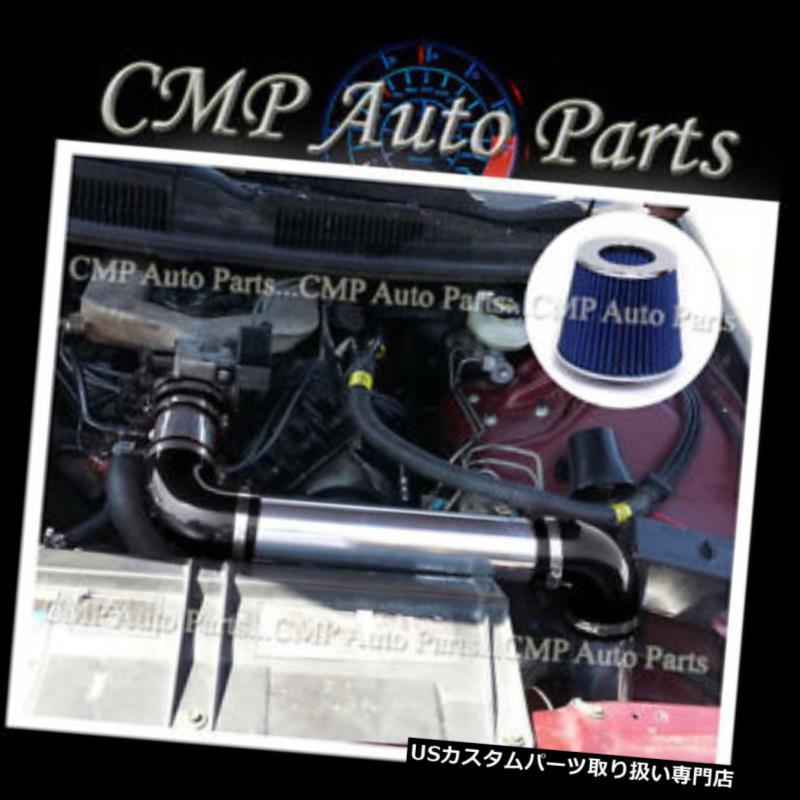 USエアインテーク インナーダクト 黒& A BLUE 1993 1994 1995 CHEVY CAMARO 3.4 3.4L V6コールドエアインテークキットシステム BLACK & BLUE 1993 1994 1995 CHEVY CAMARO 3.4 3.4L V6 COLD AIR INTAKE KIT SYSTEMS