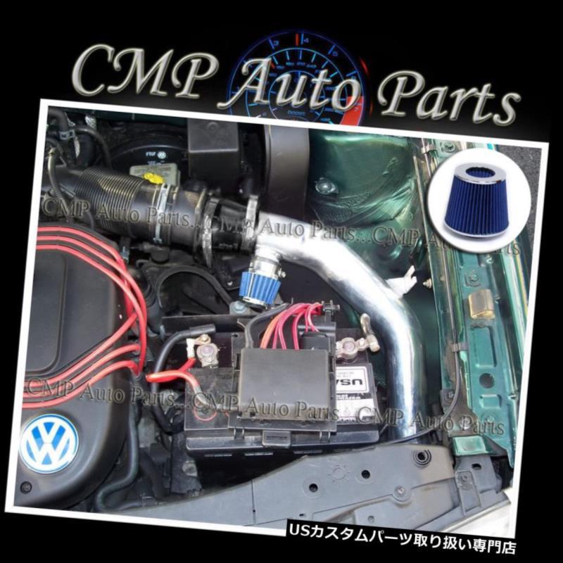 USエアインテーク インナーダクト 1999-2005 VW GOLF GTI GLX 2.8 2.8L VR6のための黒い青空の吸気キット BLACK-BLUE COLD AIR INTAKE KIT FOR 1999-2005 VW GOLF GTI GLX 2.8 2.8L VR6