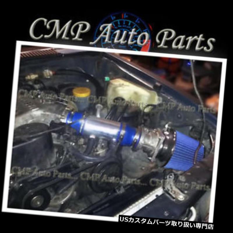 RED AIR INTAKE KIT for 2003-2007 HONDA ACCORD EX//LX//SE 3.0L V6 ENGINE