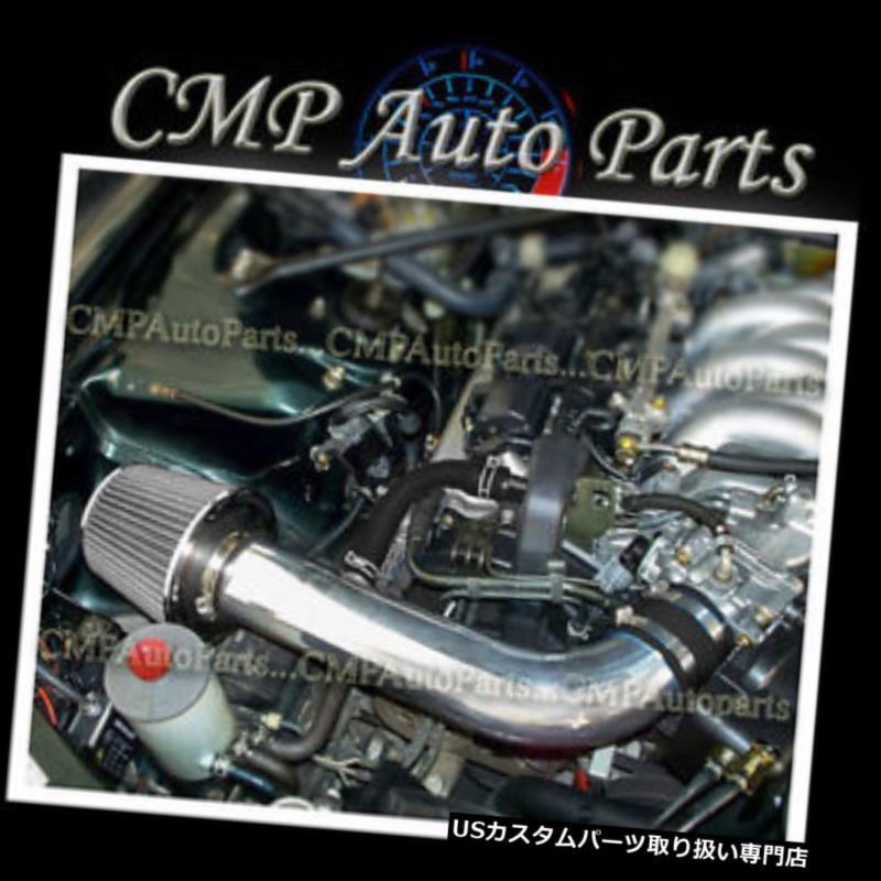 USエアインテーク インナーダクト 1991-1995 ACURA LEGEND 3.2 3.2L V6エンジン用ブラックシルバーエアインテークキットシステム BLACK SILVER AIR INTAKE KIT SYSTEM for 1991-1995 ACURA LEGEND 3.2 3.2L V6 ENGINE