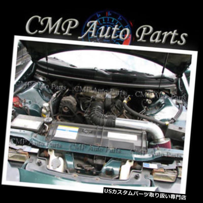 USエアインテーク インナーダクト PONTIAC Firebird CHEVY Camaro 3.4L V6コールドエアインテークキットシステム1993-1995 RED PONTIAC Firebird CHEVY Camaro 3.4L V6 COLD AIR INTAKE KIT SYSTEMS 1993-1995 RED