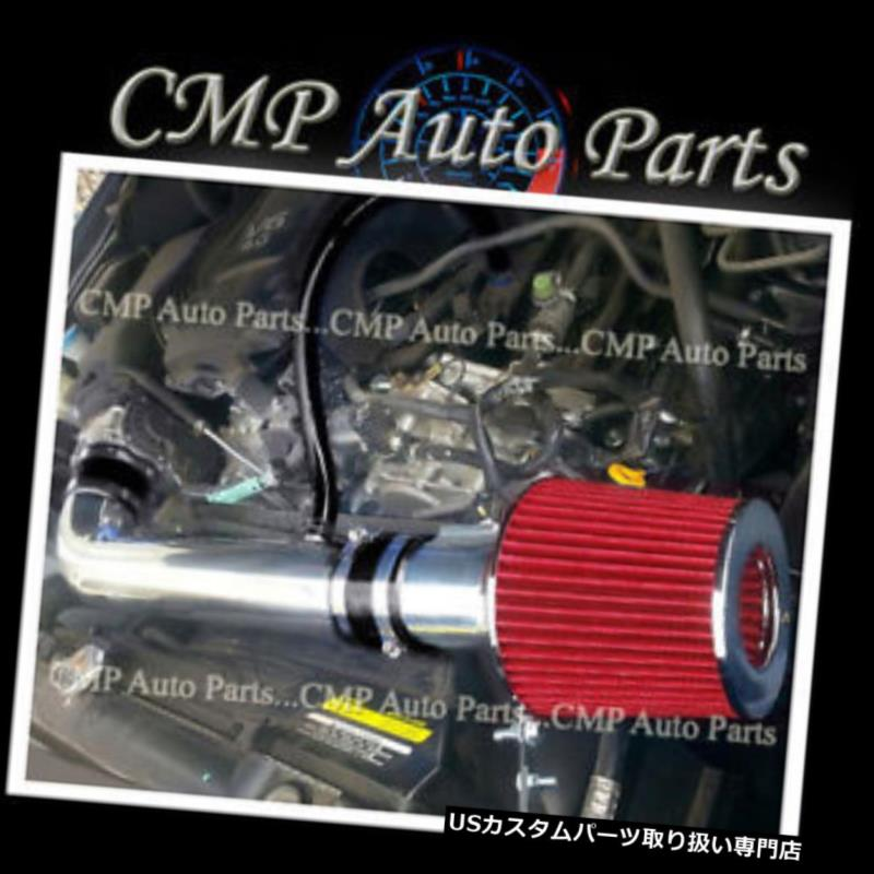 USエアインテーク インナーダクト ブラックレッドフィット2005-2014日産フロンティアXTERRA 4.0 4.0L V6エアインテークキット BLACK RED FIT 2005-2014 NISSAN FRONTIER XTERRA 4.0 4.0L V6 AIR INTAKE KIT