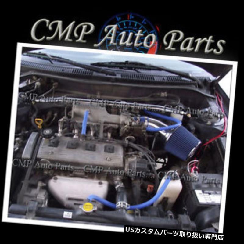 USエアインテーク インナーダクト 1990-1997 GEO Prizm 1.6 1.6L 1.8 1.8Lエンジン用ブルーエアインテークキット BLUE AIR INTAKE KIT FOR 1990-1997 GEO Prizm 1.6 1.6L 1.8 1.8L ENGINE