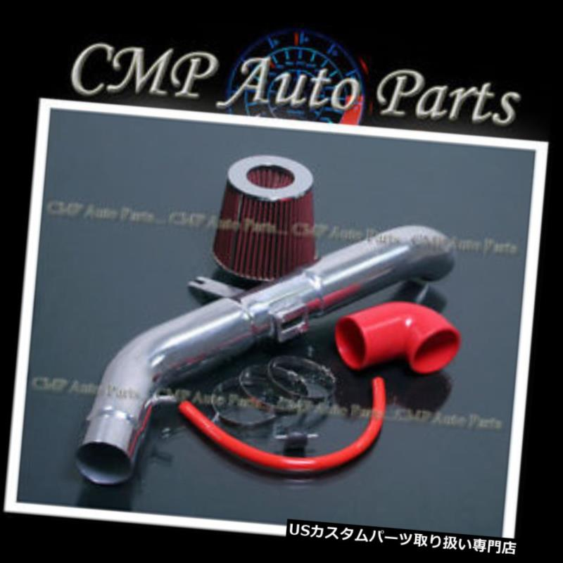 USエアインテーク インナーダクト RED 2006-2009 PONTIAC SOLSTICE SATURN SKY 2.4 2.4Lエアインテークキットシステム RED 2006-2009 PONTIAC SOLSTICE SATURN SKY 2.4 2.4L AIR INTAKE KIT SYSTEMS