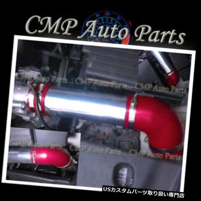 USエアインテーク インナーダクト レッドフィット2003-2007ホンダアコードLX EX 3.0 3.0L V6コールドエアインテークキット RED Fit 2003-2007 HONDA ACCORD LX EX 3.0 3.0L V6 COLD AIR INTAKE KIT