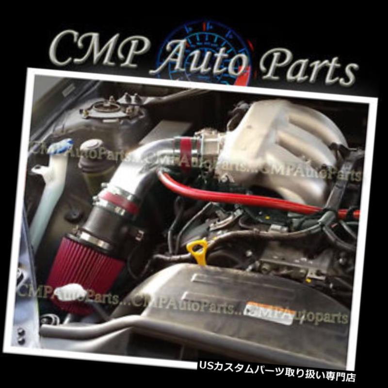 USエアインテーク インナーダクト REDフィット2010-2011現代ジェネシスクーペ3.8L V6エアインテークインダクションキット RED fit 2010-2011 HYUNDAI GENESIS COUPE 3.8L V6 AIR INTAKE INDUCTION KIT