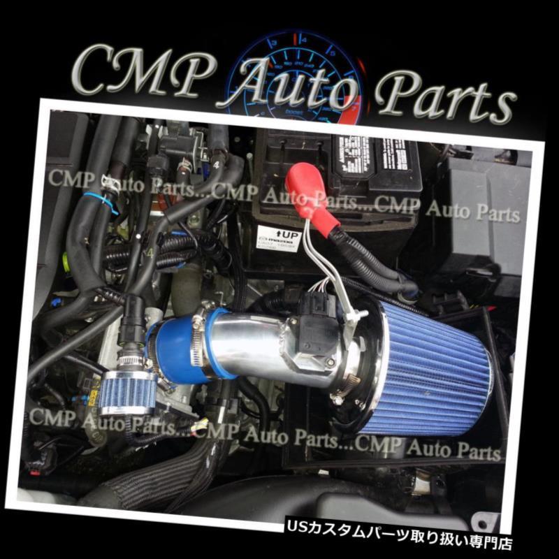USエアインテーク インナーダクト BLUE AIRインテークキットフィット2009-2012 MAZDA 6 2.5 2.5L DOHC L4エンジン BLUE AIR INTAKE KIT FIT 2009-2012 MAZDA 6 2.5 2.5L DOHC L4 ENGINE