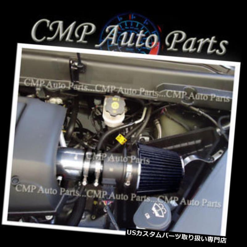 USエアインテーク インナーダクト ブラック2007-2011 GMCアカディアDENALI SL SLE SLT 3.6 3.6L V6エアインテークキット BLACK 2007-2011 GMC ACADIA DENALI SL SLE SLT 3.6 3.6L V6 AIR INTAKE KIT