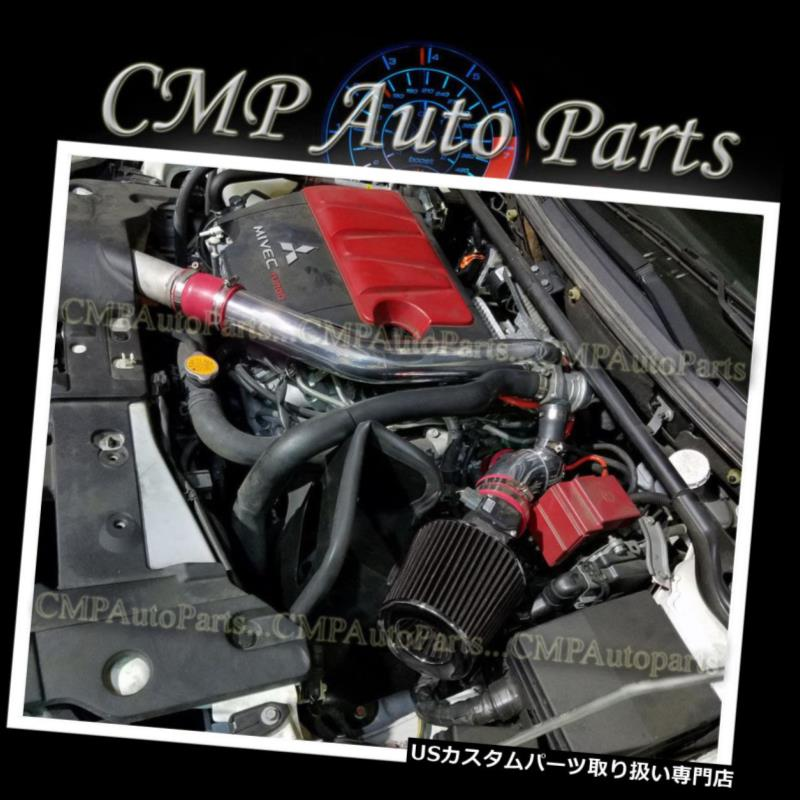 RED 1999-2003 Mitsubishi GALANT DE//ES//GTZ//LS 2.4L 3.0L COLD AIR INTAKE KIT