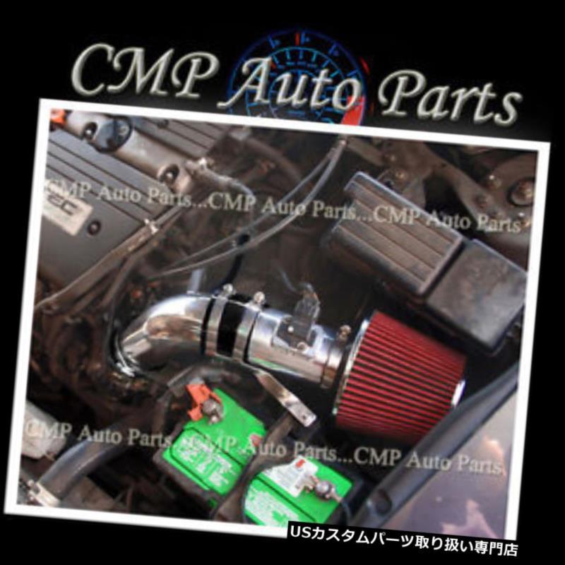 95 96 97 CHEVY CAMARO PONTIAC FIREBIRD 3.8L V6 FULL AIR INTAKE KIT+K/&N Black Red
