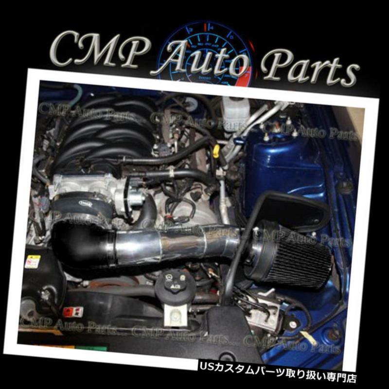 USエアインテーク インナーダクト ブラック2005-2009 MUSTANG GT 4.6 4.6L V8コールドエアインテークキットインダクションシステム BLACK 2005-2009 MUSTANG GT 4.6 4.6L V8 COLD AIR INTAKE KIT INDUCTION SYSTEMS