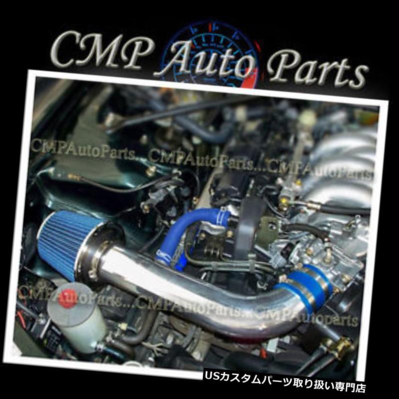 USエアインテーク インナーダクト 1991-1995 ACURA LEGEND 3.2 3.2L V6エンジン用ブルーエアインテークキットシステム BLUE AIR INTAKE KIT SYSTEM for 1991-1995 ACURA LEGEND 3.2 3.2L V6 ENGINE