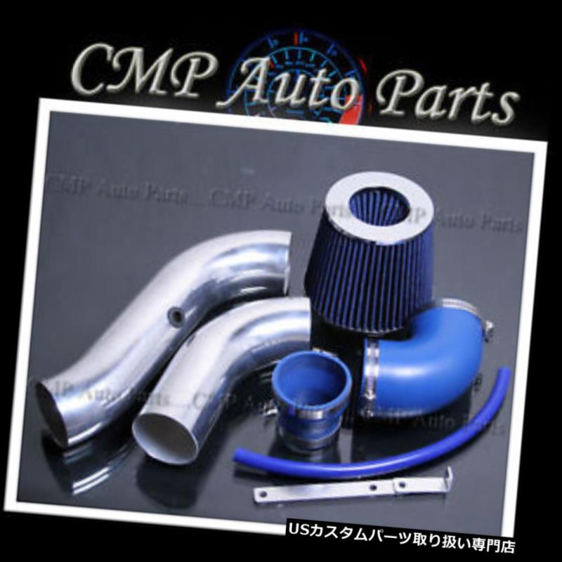 USエアインテーク インナーダクト 2004-2008 CHEVY AVEO 1.6L冷気吸入誘導キットシステムブルー 2004-2008 CHEVY AVEO 1.6L COLD AIR INTAKE INDUCTION KIT SYSTEMS BLUE