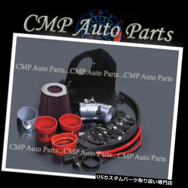 "XYZ RED 04-09 Dodge Dakota 3.7 4.7 Dual Air Intake 3.5/"" Twin Filter"