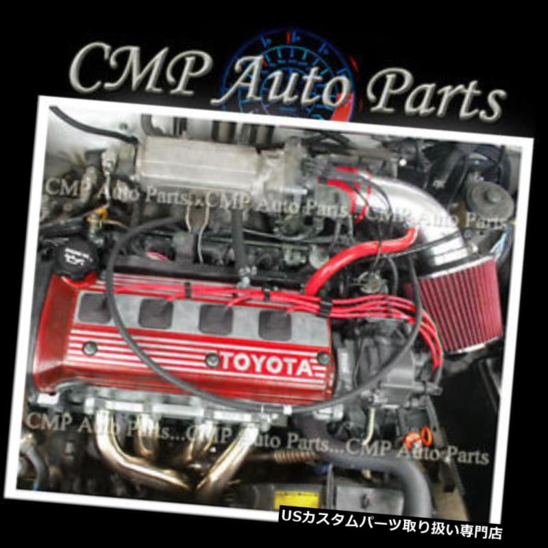 USエアインテーク インナーダクト 1992-1999トヨタPASEO 1.5L 4サイクルエンジン用レッドエアインテークキット RED AIR INTAKE KIT FOR 1992-1999 TOYOTA PASEO 1.5L 4 CYCL ENGINE