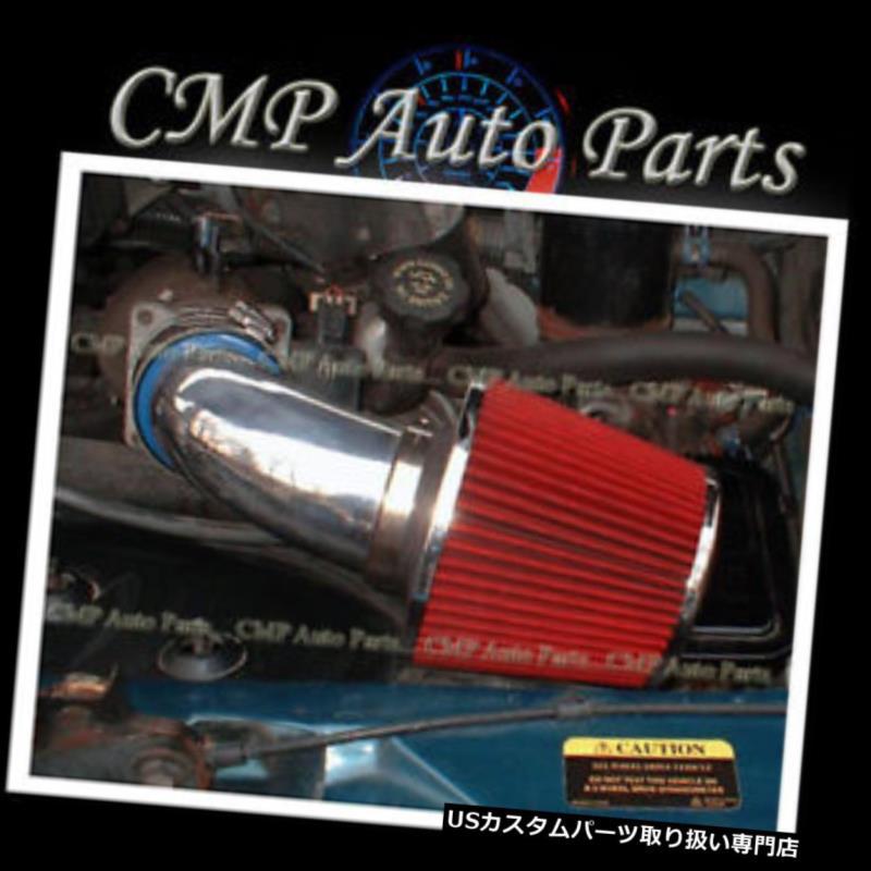 USエアインテーク インナーダクト 1996-2005 CHEVY ASTRO VAN GMC SAFARI 4.3L V6エアインテークキットインダクションシステム 1996-2005 CHEVY ASTRO VAN GMC SAFARI 4.3L V6 AIR INTAKE KIT INDUCTION SYSTEMS