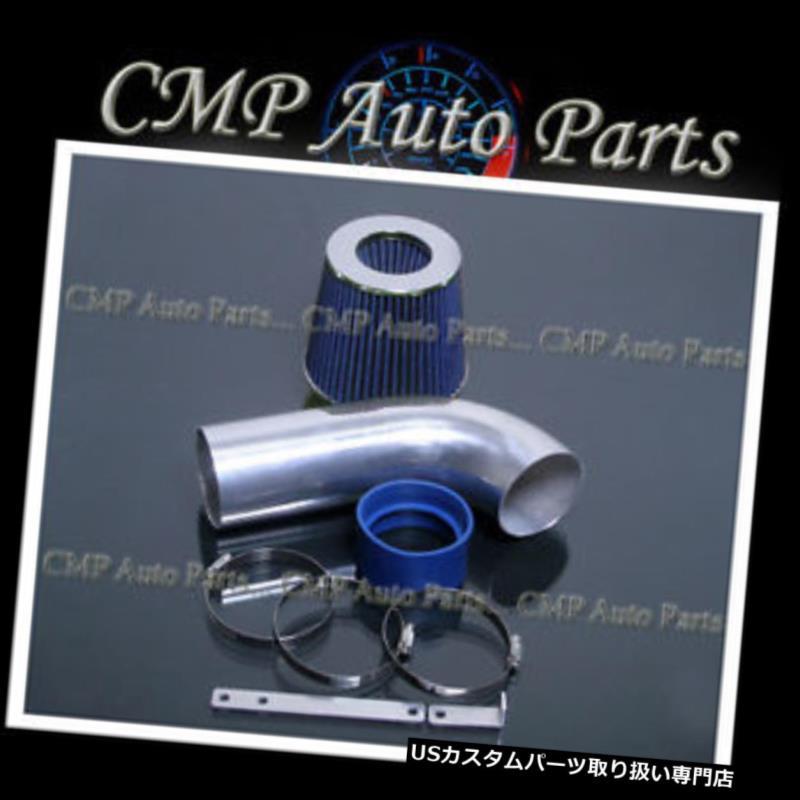 USエアインテーク インナーダクト BLUE 1999-2007 CHEVY SILVERADO GMC SIERRA 1500 4.3 4.3L V6エアインテークキット BLUE 1999-2007 CHEVY SILVERADO GMC SIERRA 1500 4.3 4.3L V6 AIR INTAKE KIT