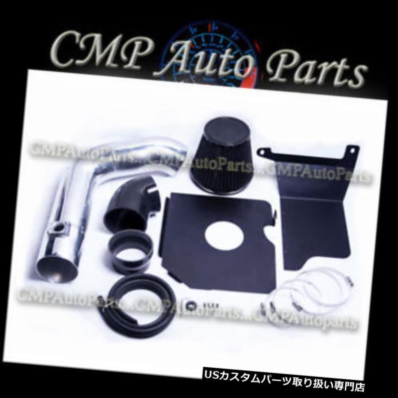 USエアインテーク インナーダクト BLACK 2004 2005 GMC SIERRA 3500 6.6 6.6 L V 8デュラマックスLLYコールドエアインテークキット BLACK 2004 2005 GMC SIERRA 3500 6.6 6.6L V8 DURAMAX LLY COLD AIR INTAKE KIT