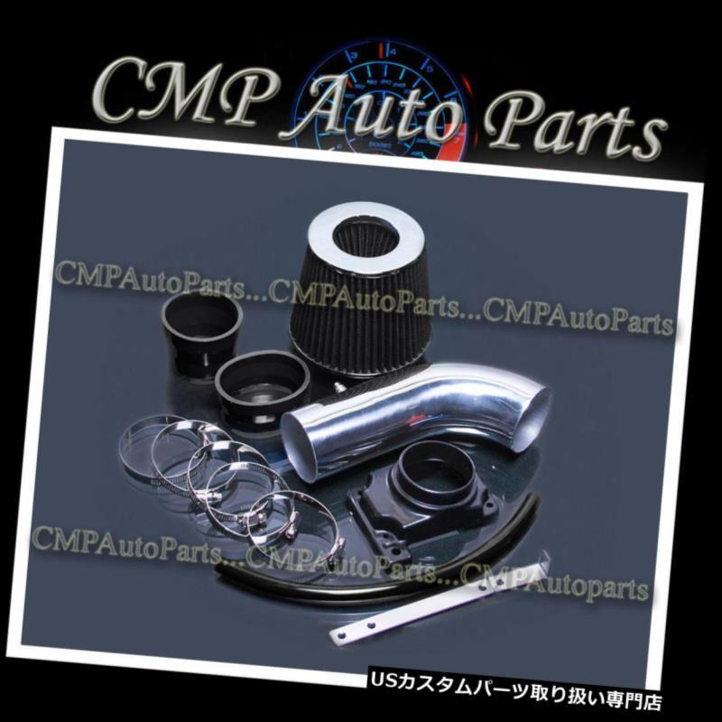 USエアインテーク インナーダクト ブラック1992-2003三菱モンテロ/モンテロスポーツ3.0L V6エアインテークキット BLACK 1992-2003 MITSUBISHI MONTERO / MONTERO SPORT 3.0L V6 AIR INTAKE KIT