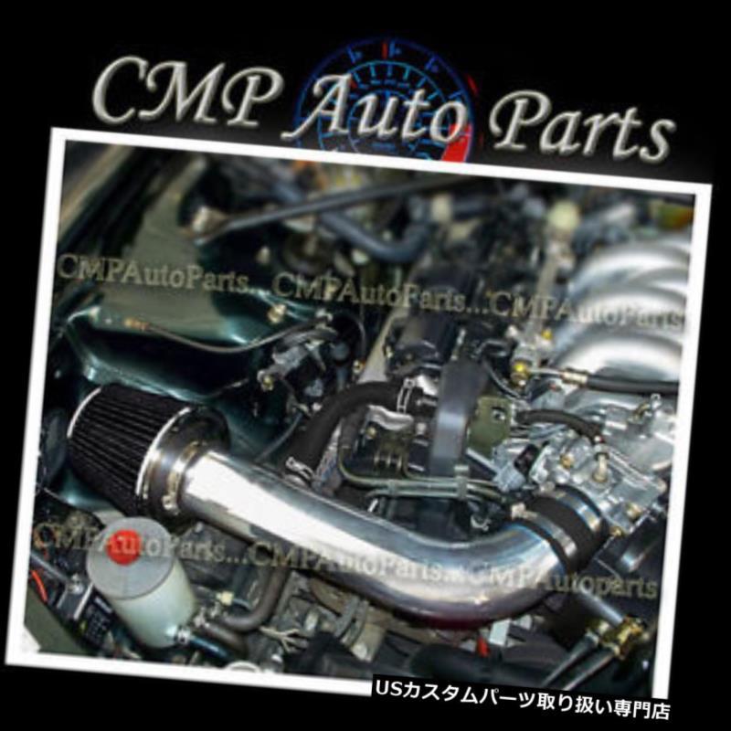 USエアインテーク インナーダクト 1991-1995 ACURA LEGEND 3.2 3.2L V6エンジン用ブラックエアインテークキットシステム BLACK AIR INTAKE KIT SYSTEM for 1991-1995 ACURA LEGEND 3.2 3.2L V6 ENGINE