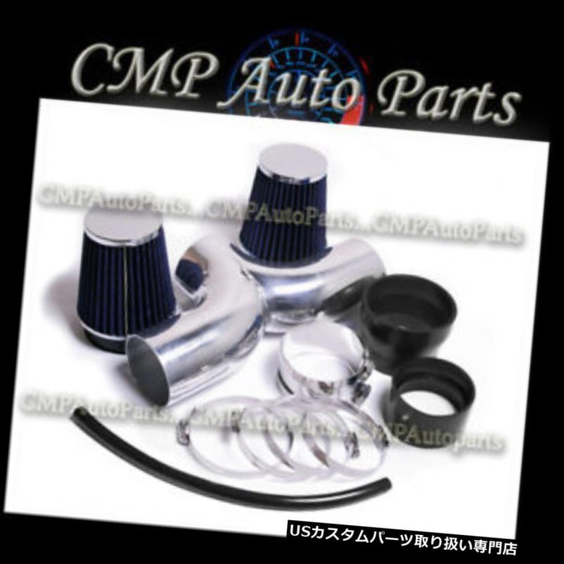 USエアインテーク インナーダクト BLACK BLUE 2001-2004 CHEVY CORVETTE C5 5.7 5.7 L V8デュアルエアインテークキットシステム BLACK BLUE 2001-2004 CHEVY CORVETTE C5 5.7 5.7L V8 DUAL AIR INTAKE KIT SYSTEMS