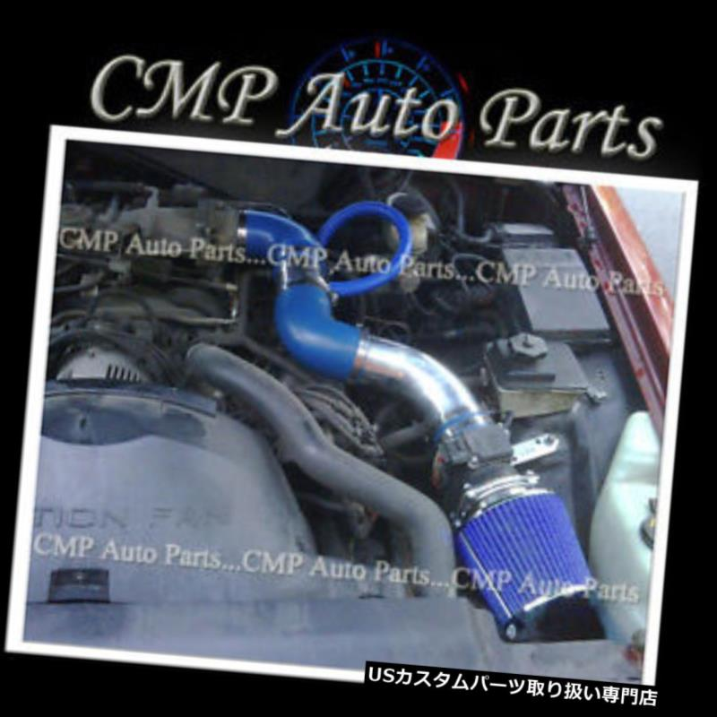 RAM AIR INTAKE KIT BLUE FILTER FOR 02-05 Chevy TrailBlazer Envoy 4.2L I6
