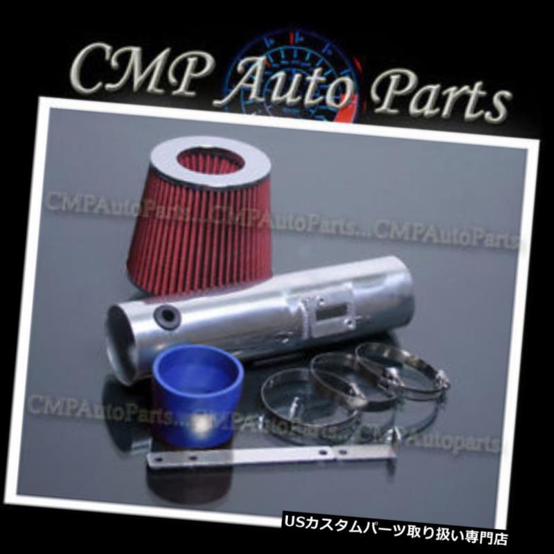 USエアインテーク インナーダクト ブルーレッド2007-2013 ACURA MDX 3.7 3.7L V6エアインテークキットインダクションシステム BLUE RED 2007-2013 ACURA MDX 3.7 3.7L V6 AIR INTAKE KIT INDUCTION SYSTEMS