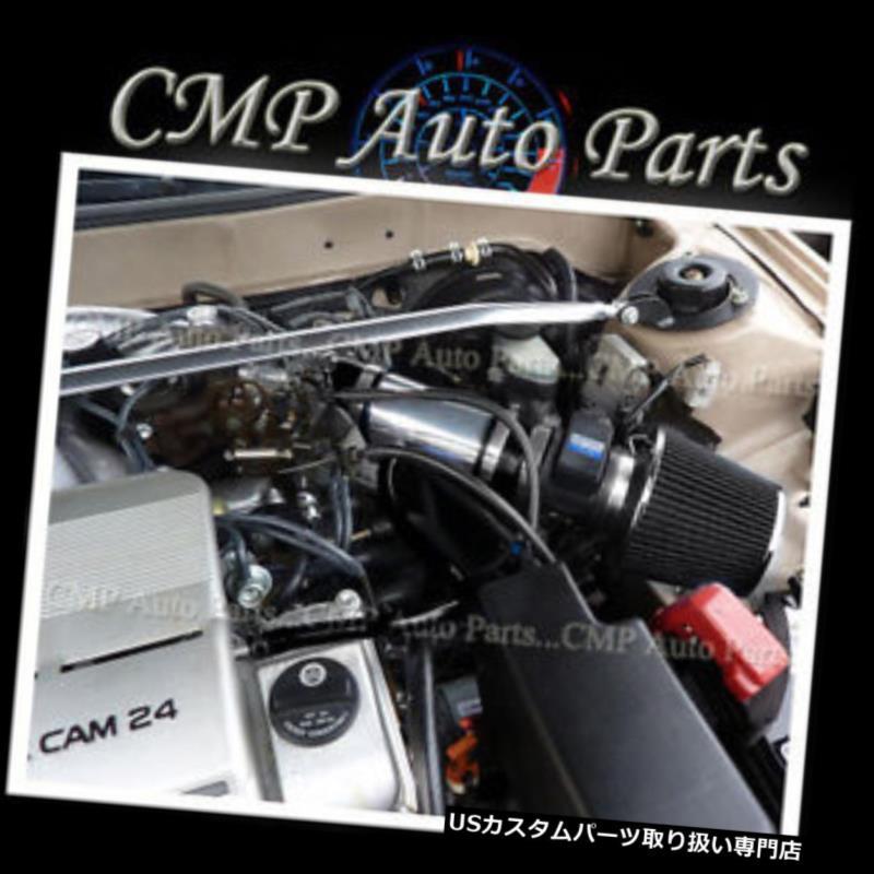 USエアインテーク インナーダクト ブラックエアインテークキットフィット1994-1996トヨタカムリレクサスES300 3.0L V6エンジン BLACK AIR INTAKE KIT FIT 1994-1996 TOYOTA CAMRY LEXUS ES300 3.0L V6 ENGINE