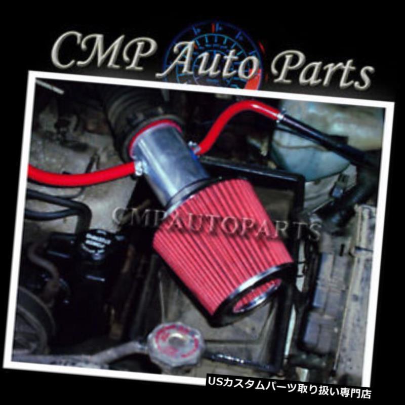 USエアインテーク インナーダクト レッドエアインテークキットフィット1991-1995 JEEP WRANGLER 2.5 2.5L / 4.0 4.0Lエンジン RED AIR INTAKE KIT fit 1991-1995 JEEP WRANGLER 2.5 2.5L / 4.0 4.0L ENGINE