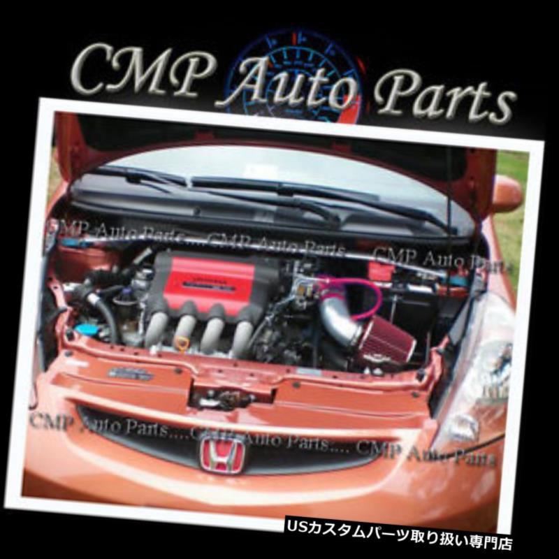 USエアインテーク インナーダクト レッドエアインテークキットフィット2006-2008ホンダフィットジャズ1.5L I4 SOHCエンジン RED AIR INTAKE KIT FIT 2006-2008 HONDA FIT JAZZ 1.5L I4 SOHC ENGINE