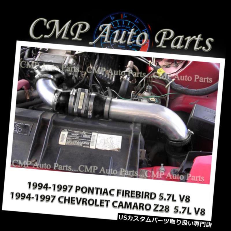 USエアインテーク インナーダクト ブラックエアインテークキットフィット1994-1997 CHEVY CAMARO PONTIAC FIREBIRD 5.7L BLACK AIR INTAKE KIT FIT 1994-1997 CHEVY CAMARO PONTIAC FIREBIRD 5.7L