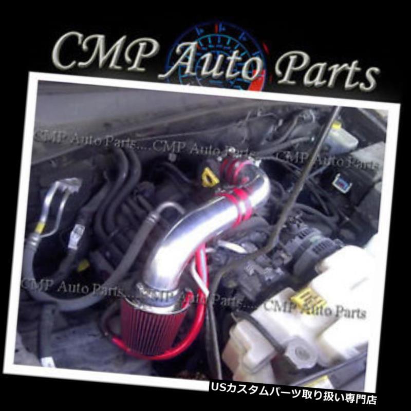 USエアインテーク インナーダクト DODGE NITRO SUV SE SLT SXT 3.7L V6コールドエアインテークキットシステムズ2007-2009レッド DODGE NITRO SUV SE SLT SXT 3.7L V6 COLD AIR INTAKE KIT SYSTEMS 2007-2009 RED