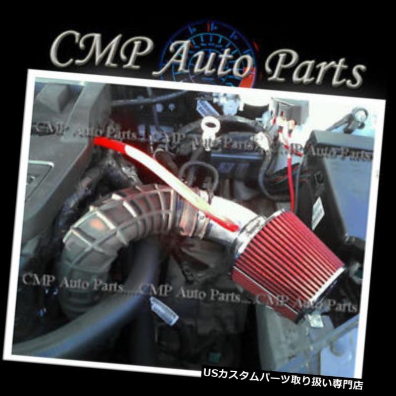 USエアインテーク インナーダクト 2007-2010 DODGE AVENGERクライスラーSebring 2.4L L4エアインテークキットシステムレッド 2007-2010 DODGE AVENGER Chrysler Sebring 2.4L L4 AIR INTAKE KIT SYSTEMS RED
