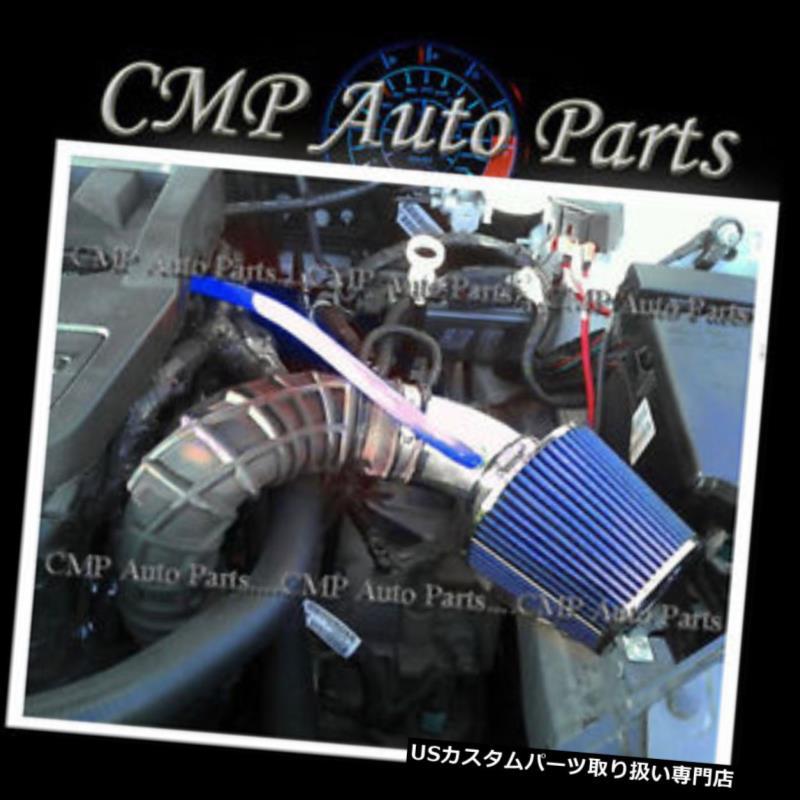 USエアインテーク インナーダクト BLUE 2007-2010 DODGE AVENGER Chrysler Sebring 2.4L L4エアインテークキットシステム BLUE 2007-2010 DODGE AVENGER Chrysler Sebring 2.4L L4 AIR INTAKE KIT SYSTEMS