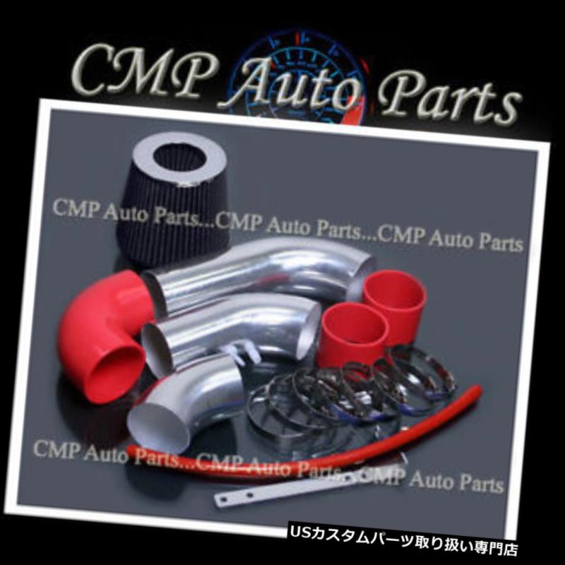 USエアインテーク インナーダクト RED BLACK 2002-2005 CHEVROLET CAVALIER 2.2 2.2L LSエアインテークキットシステム RED BLACK 2002-2005 CHEVROLET CAVALIER 2.2 2.2L LS AIR INTAKE KIT SYSTEMS