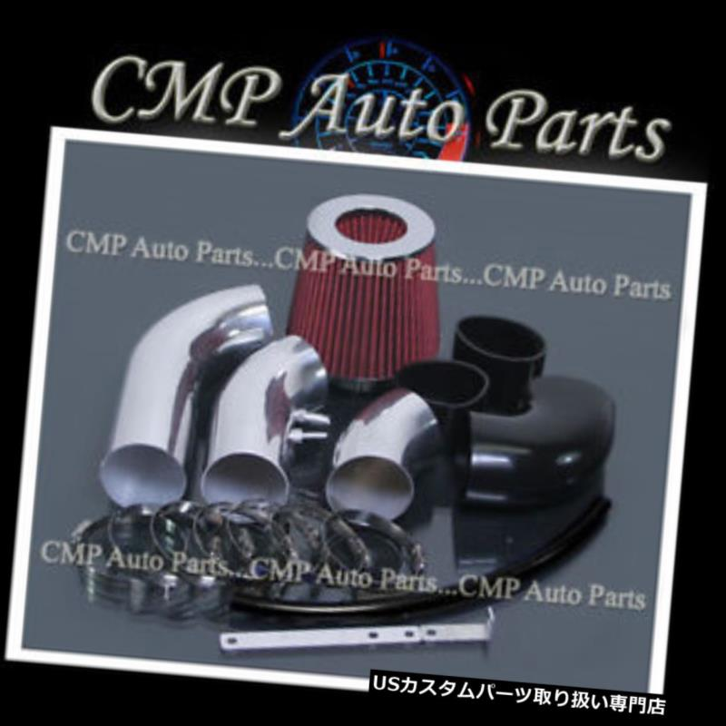 USエアインテーク インナーダクト BLACK RED 2002-2005 CHEVROLET CAVALIER 2.2 2.2L LSエアインテークキットシステム BLACK RED 2002-2005 CHEVROLET CAVALIER 2.2 2.2L LS AIR INTAKE KIT SYSTEMS